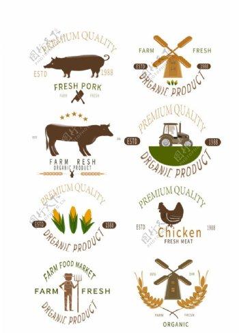 农场标志logo图片