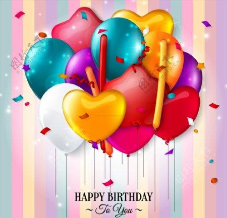气球生日贺卡图片