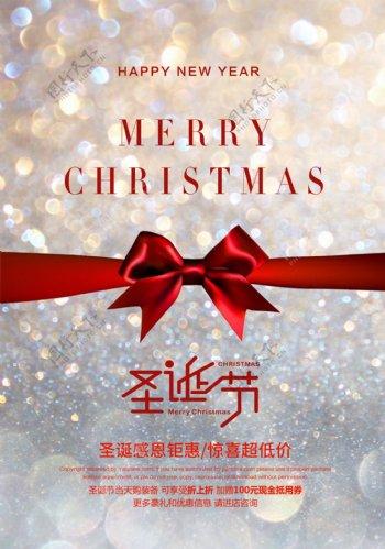 圣诞节简约蝴蝶结海报图片