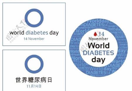 世界糖尿病日标志蓝环图片