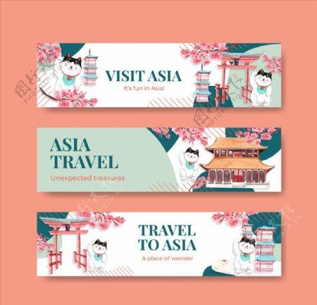 旅行概念设计广告横幅图片