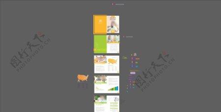 培训机构画册设计图片