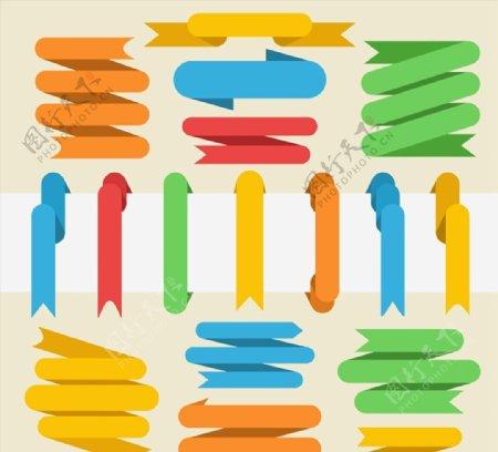 彩色丝带条幅图片