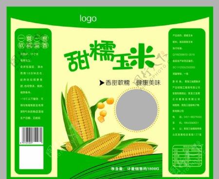 甜糯玉米图片
