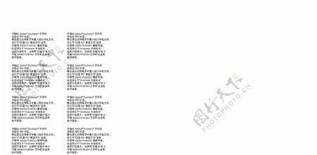 插画商业信息招商海报图片