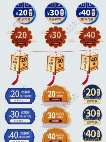 红蓝中国风中秋团圆季促销活动月图片