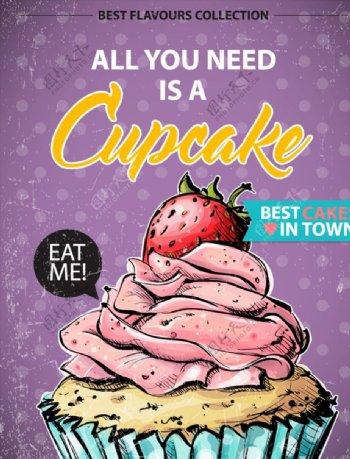 草莓纸杯蛋糕海报图片