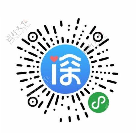 I深圳i深圳小程序图片