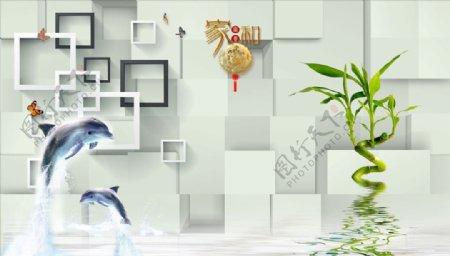 海豚富贵竹水波纹框框背景墙图片