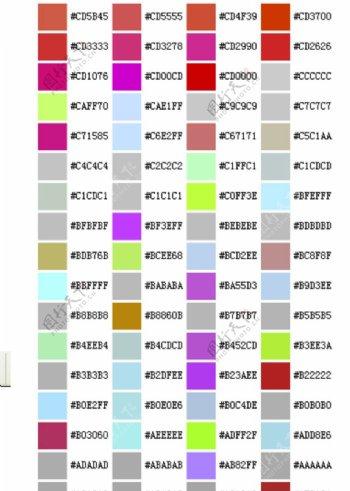 色彩搭配设计素材图片