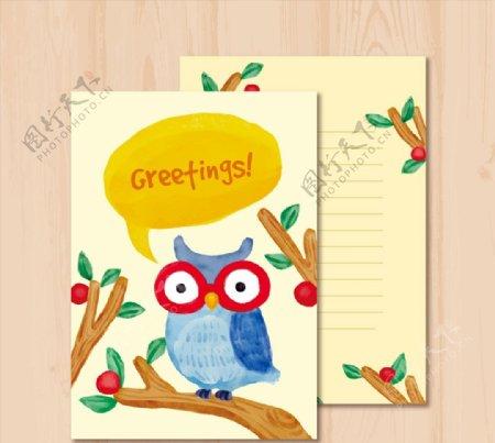 猫头鹰祝福卡图片