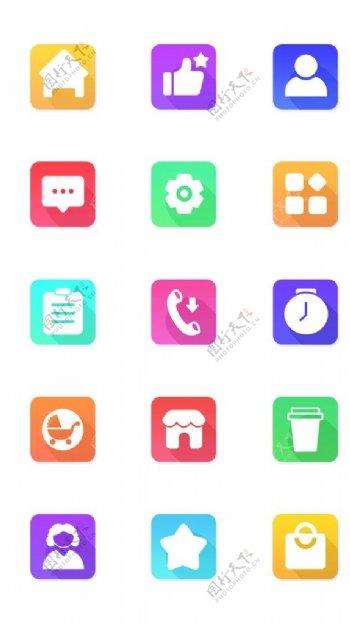 手机线性渐变扁平矢量icon图片