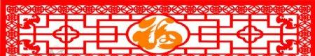 五福临门蝙蝠屏风雕刻图片