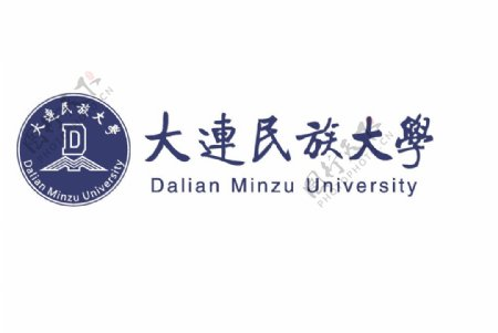 大连民族大学标志图片