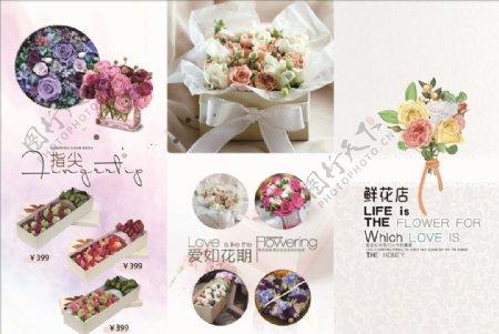 简约风鲜花店宣传折页图片
