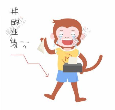 可爱猴子插画我的业绩图片
