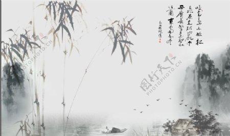 水墨竹子分层图图片