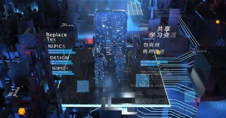 ae模板5g网络视频