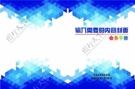 深蓝色到浅蓝封面图片