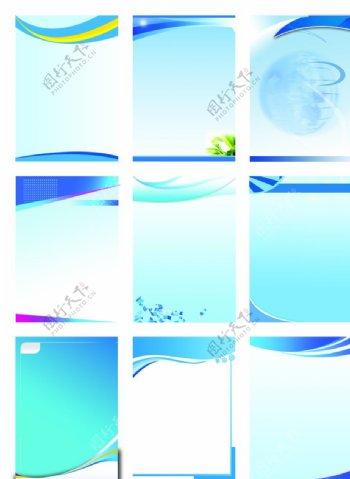 展板制度牌图片