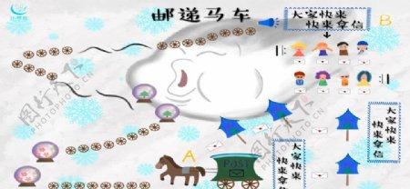 幼儿园幼教邮递马车绘画图片