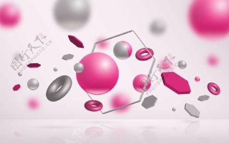 立体图形几何立体球体圆体图片