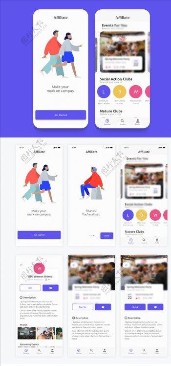 xd设计紫色UI设计引导页首页图片