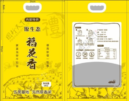 稻花香大米包装图片