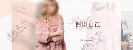 女装闺蜜节海报设计图片