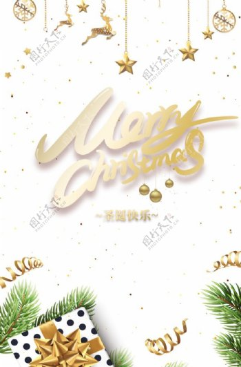 圣诞节圣诞快乐鹿星星礼盒彩带图片