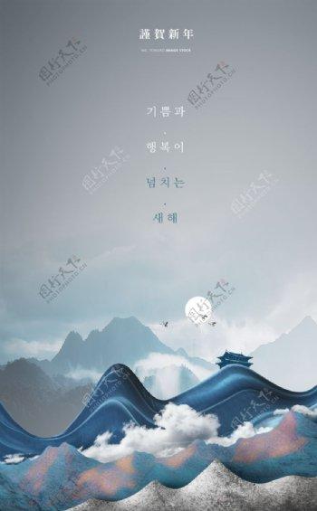 禅意山水海报图片
