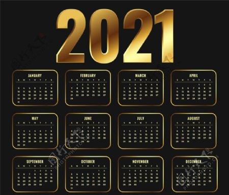 2021日历图片
