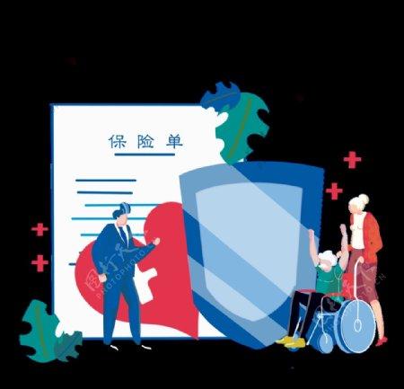 疾病保险图片