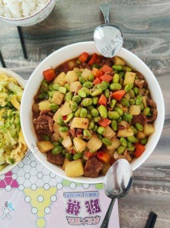 土豆青豆猪肉图片
