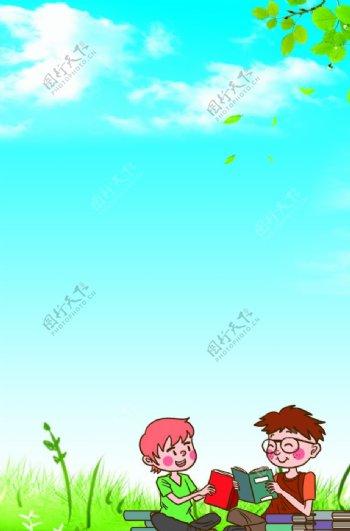 卡通背景图片