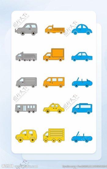 面性车辆交通icon图标图片