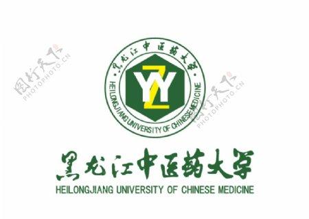 黑龙江中医药大学校徽标志图片