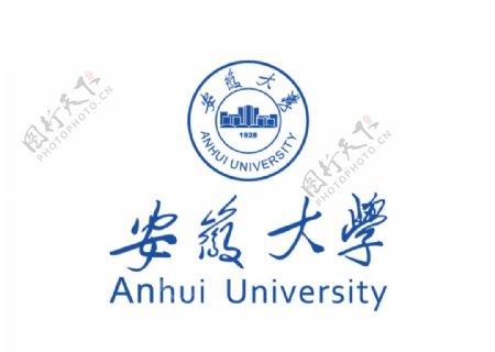 安徽大学校徽LOGO标志图片