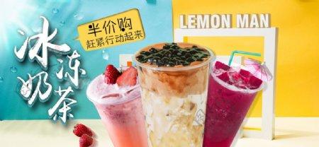 冰冻奶茶图片