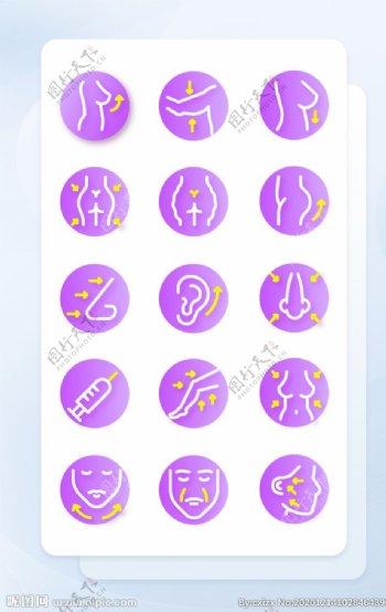 紫色线性渐变医疗美容矢量图片