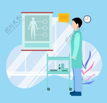医疗医生药品柜图片