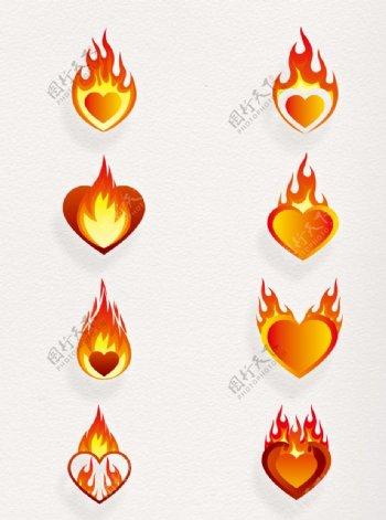 0精致绚烂燃烧红心火焰元素图片