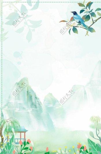 山清水秀背景图片
