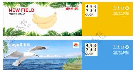 香蕉纸箱图片