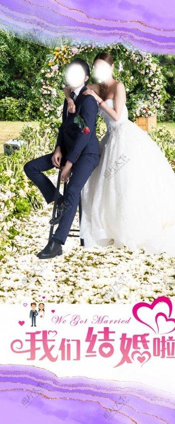 婚庆展图片
