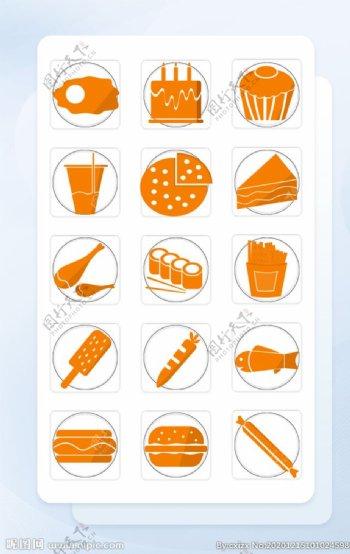 橙色食物图标icon图标元素图片