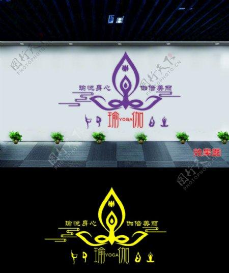 瑜伽文化墙背景图片