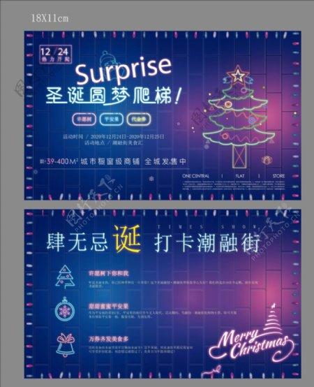 圣诞节霓虹背景板图片