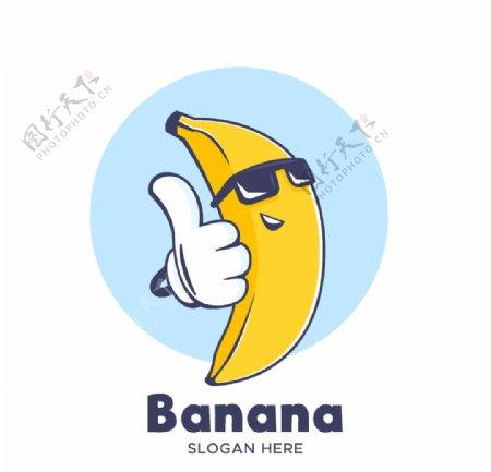 创意香蕉logo图片