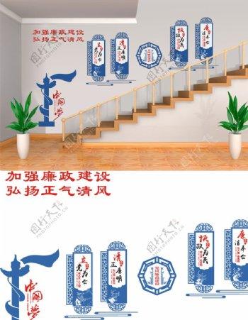大气党风廉政楼梯文化墙设计图片